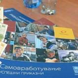 Edhe 400 tjerë të papunë do të përfitojnë GRANTE prej 4000 euro…